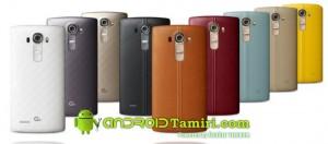 LG G4 Arka Kapakları