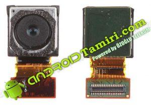 z3-compact-arka-kamera
