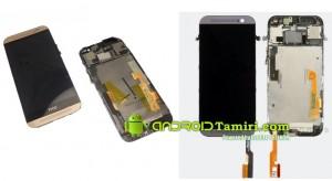 HTC M8 Ekran