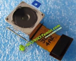 z1 mini arka kamera