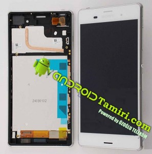 z3 compact beyaz ekran